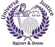 Адилет & Алем Международная Юридическая Фирма