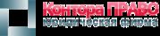 Открытие филиалов,  представительств,  структурных подразделений компани